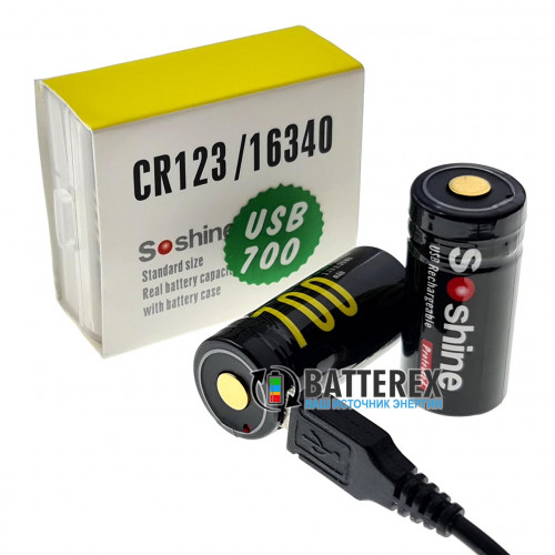 16340 CR123A Soshine700mah 3,7V Protected micro USB - с защитой и зарядкой от USB