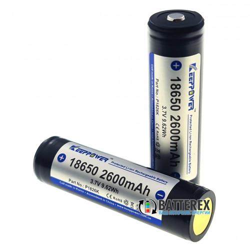 18650 KeepPower 2600mah 3,7V (внутри Samsung) Protected с защитой + бокс к каждым 2м аккумуляторам