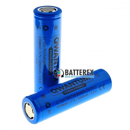 Аккумулятор 18650 Qwantum ICR18650 2200mah 3.7V 2A