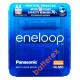 Пальчиковые AA аккумуляторы Panasonic Eneloop 2000mah (min.1900mah) BK-3MCCE/4LE в слайд-блистере Sliding Pack - упаковка 4 шт. Оригинал - Япония!