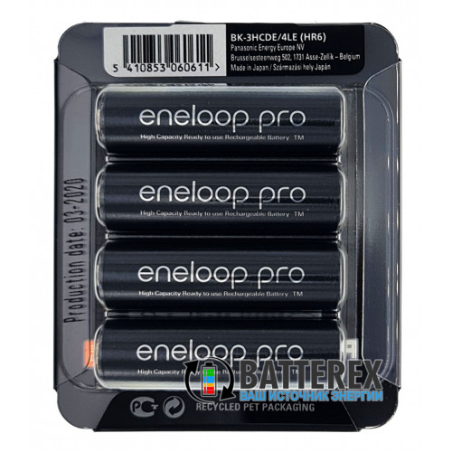 AA Panasonic Eneloop Pro 2600 mah BK-3HCDE/4LE Sliding Pack - 4 шт в слайд-блистере - 2020 год