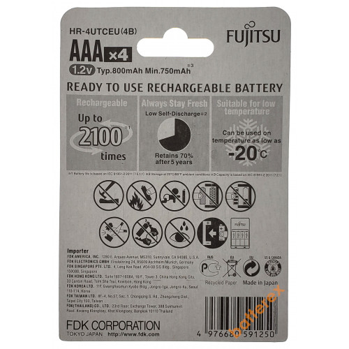 AAA Fujitsu 800mah (min.750mah) 2100 циклов HR-4UTCEU(4B) - 4 шт. в картонном блистере
