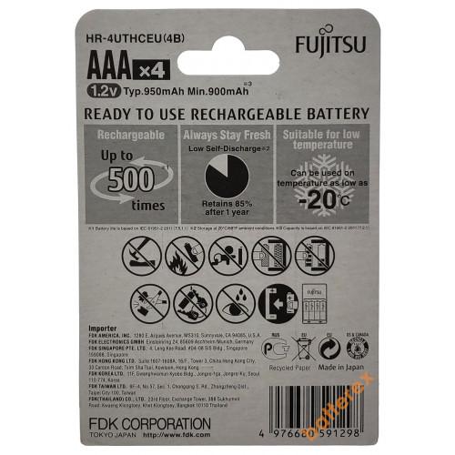 AAA Fujitsu Pro 950mah (min.900mah) HR-4UTHCEU(4B) - 4 шт. в картонном блистере