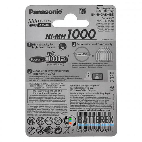 AAA Panasonic 1000 mah BK-4HGAE/4BE - 4 шт. в картонном блистере - 2020 год