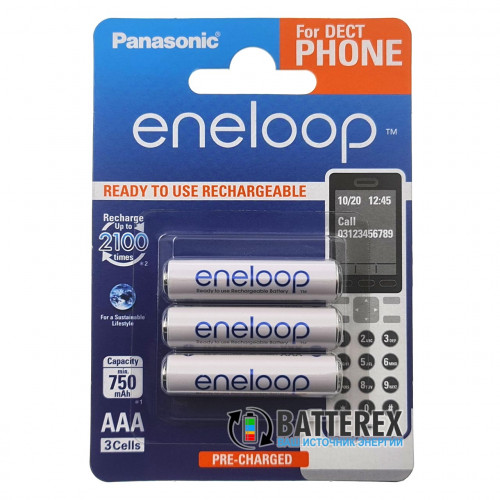 AAA Panasonic Eneloop 800 mah BK-4MCCE/3DE - 3 аккумулятора в картонном блистере - 2020 год