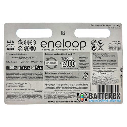 AAA Panasonic Eneloop 800 mah BK-4MCCE/8BE - 8 шт. в картонном блистере - 2020 год