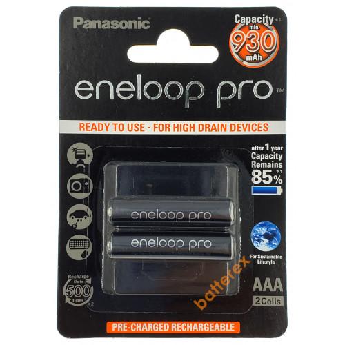 AAA Panasonic Eneloop Pro 980mah (min.930mah) BK-4HCDE/2BE - 2 шт. в картонном блистере - 2020 год