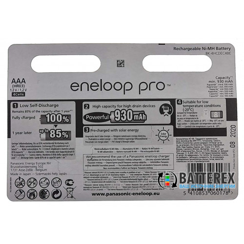 AAA Panasonic Eneloop Pro 980mah BK-4HCDE/C4BE - упаковка в блистере 4 аккумулятора + фирменный бокс Eneloop