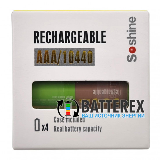 Аккумулятор ААА литий-ионный 1,5V Soshine 600mWh - 4 шт. в пластиком боксе и оригинальной упаковке