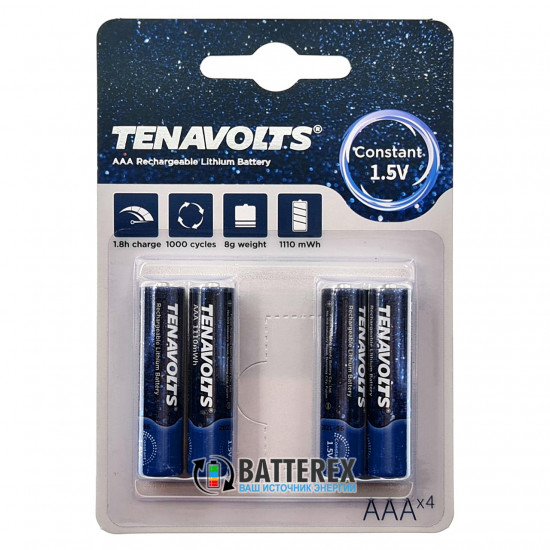 Аккумулятор ААА литий-ионный 1,5V Tenavolts 1110mWh 740mah - 4 шт. в блистере