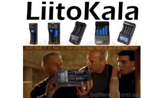 Обзор модельного ряда зарядных устройств LiitoKala