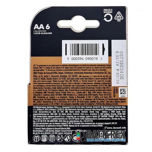Батарейки АА Alkaline Duracell LR6 1.5V - 6 шт. в блистере (цена за упаковку)