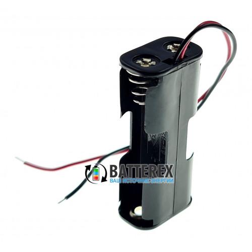 Батарейный отсек на 2 аккумулятора AАA с пружинами и проводами (последовательное соединение, раздельное размещение)