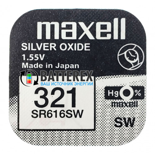Батарейка 321 SR616SW Maxell Silver Oxide 1,55V Made in Japan