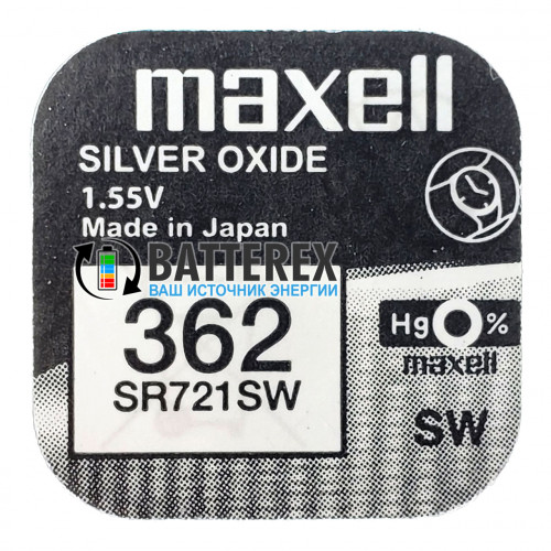 Батарейка для часов 362 SR721SW Maxell Silver Oxide 1,55V Made in Japan