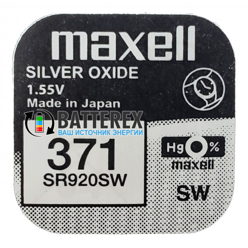 Батарейка 371 SR920SW Maxell Silver Oxide 1,55V Made in Japan