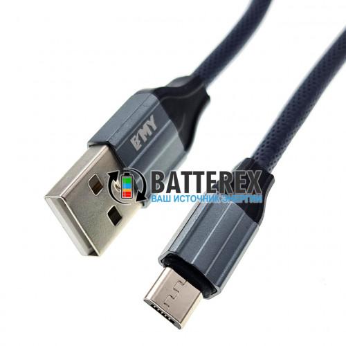 Кабель EMY MY-732 USB AM - microUSB 2м для быстрой зарядки и передачи данных