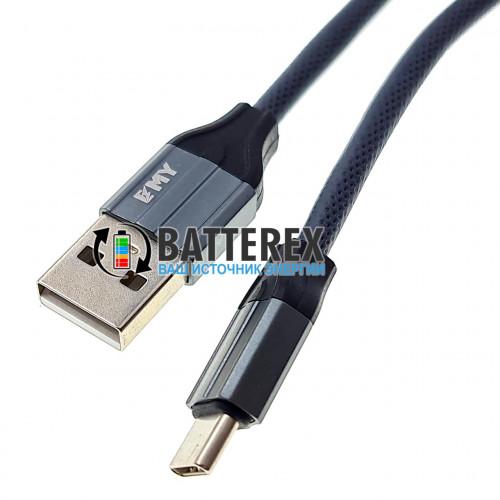 Кабель EMY MY-732 USB AM - Type-C 2м для быстрой зарядки и передачи данных