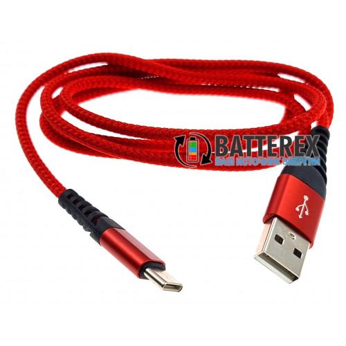 Кабель USB AM - Type-C 1м с защитой от перегибания