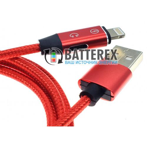 Кабель USB AM - Lightning (Apple) 1м с дополнительным выходом для наушников