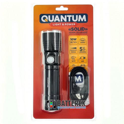 Фонарь ручной QUANTUM Solid 10W 700lm - 5 режимов работы, регулировка фокуса Zoom, зарядка от USB, защита от брызг