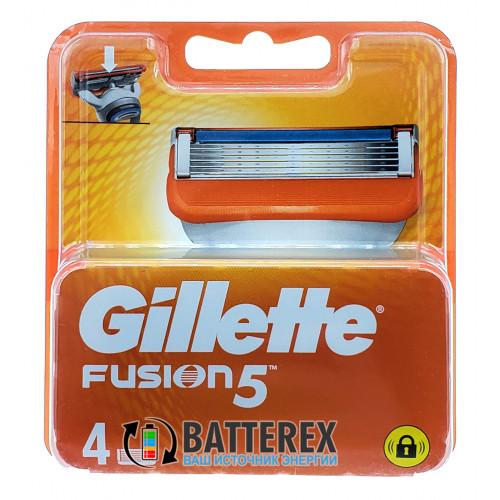 Gillette Fusion5 - 4 лезвия в упаковке - оригинал