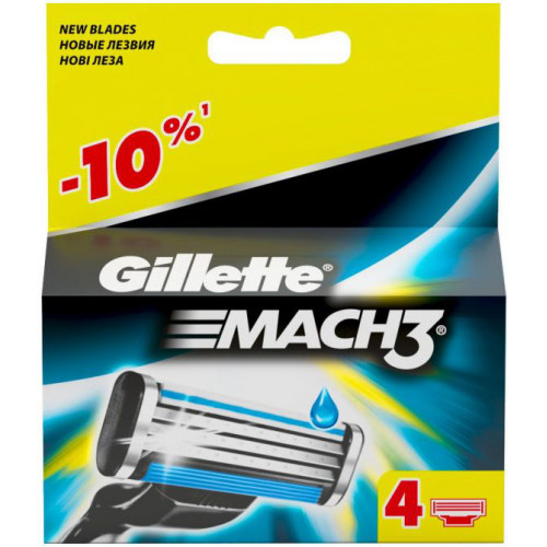 Gillette Mach3 - 4 лезвия в упаковке - 100% оригинал