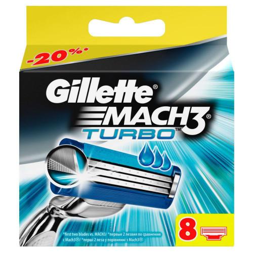 Кассеты Gillette Mach3 Turbo 8 шт. в упаковке