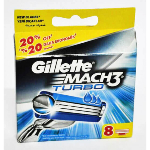 Gillette Mach3 Turbo - упаковка 8 лезвий - оригинал
