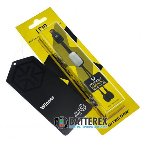 Nitecore LC10 - портативная зарядка-повербанк-фонарик для Li-ion аккумуляторов