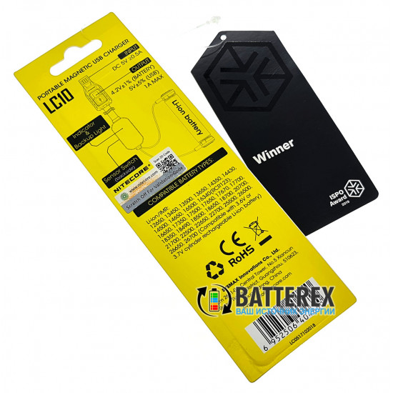 Зарядное устройство Nitecore LC10 для аккумуляторов 18650, 14500, 26650, 16340 с функциями Повербанк и фонарик
