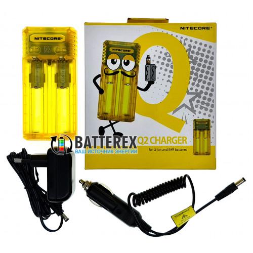 Nitecore Q2 Juicy Mango (жёлтое) - быстрое сетевое зарядное устройство на 2 канала для Li-ion аккумуляторов