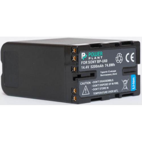 Aккумулятор Sony BP-U60