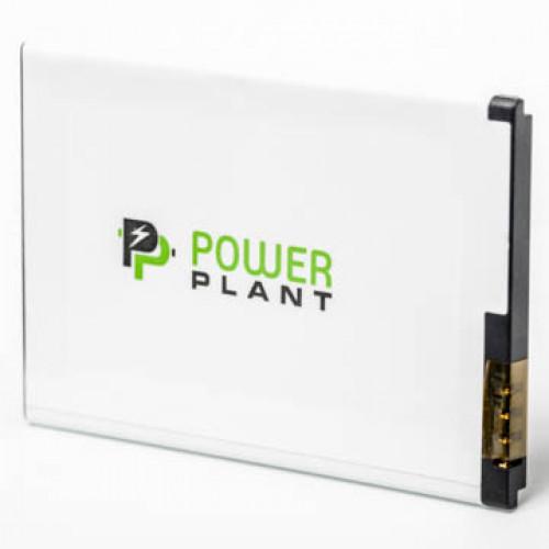 Аккумулятор PowerPlant Motorola HW4X (ATRIX 2, MT872, XT875, SMART MIX, XT928)