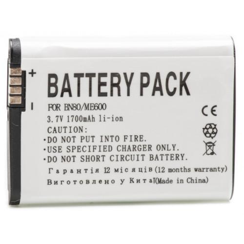 Аккумулятор PowerPlant MOTOROLA ME600/MT720/XT806/MT810LX/MB300/MT716/XT806LX