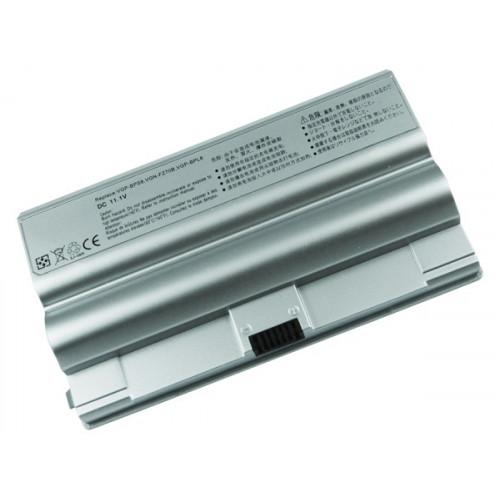 Аккумулятор для ноутбуков SONY VAIO VGC-LB15 (VGP-BPS8, SY5800LH) 11.1V 5200mAh