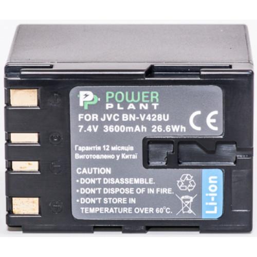 Aккумулятор JVC BN-V428