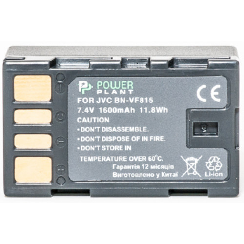 Aккумулятор JVC BN-VF815