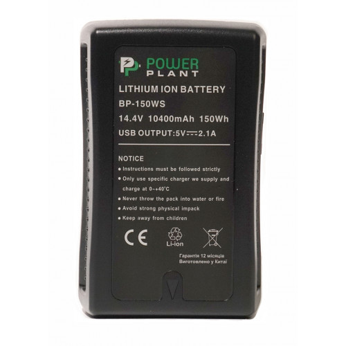 Аккумулятор  Sony BP-150WS
