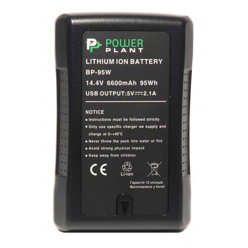 Аккумулятор  Sony BP-95W