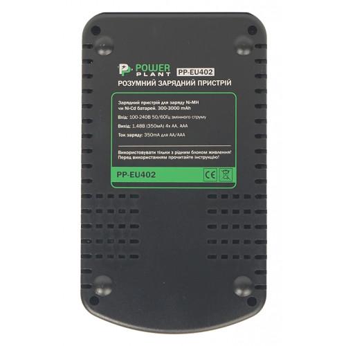 PowerPlant PP-EU402 - автоматическое зарядное устройство на 4 аккумулятора АА/ААА