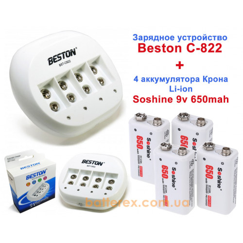 Зарядное устройство BESTON BST-С822 + 4 аккумулятора Крона Li-ion Soshine 9V 650 mah