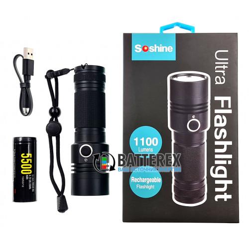 Soshine TC17 USB 1100Lm - ручной фонарь с зарядкой от USB + аккумулятор 26650 Soshine 5500mah Protected