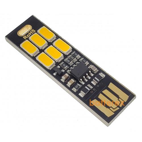 Soshine LED3 - светодиодный USB светильник c сенсорным управлением и регулировкой яркости