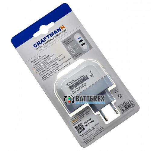 Craftmann Charger 5V 3.4A - быстрое USB зарядное устройство на 2 выхода USB