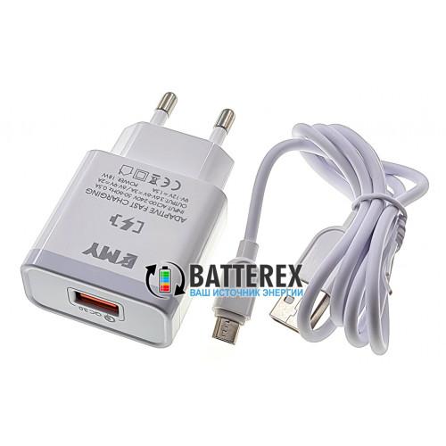 Быстрое USB зарядное устройство EMY MY-A301Q QuickCharge 3.0 5-12V 3A + кабель microUSB 1м