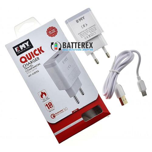 Быстрое USB зарядное устройство EMY MY-A301Q 5-12V 3A QC3.0 + кабель Type-C 1м