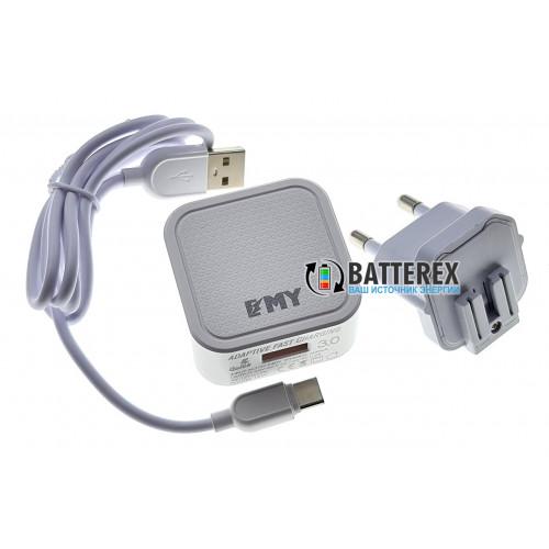 USB зарядное устройство EMY MY-A302Q с быстрым зарядом Quick Charge 3.0 + кабель Type-C 1м