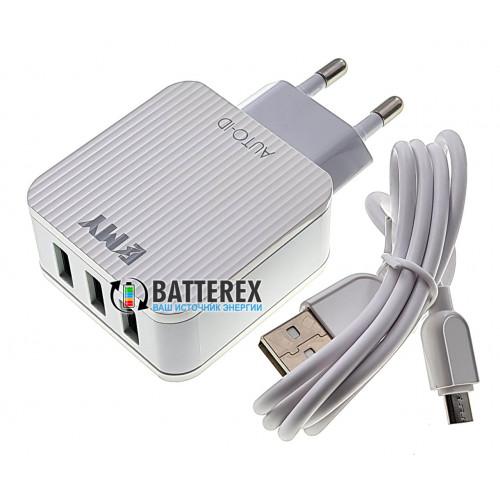 EMY MY-A303 - сетевой адаптер USB на 3 порта USB 5V 3.1A + кабель microUSB 1м