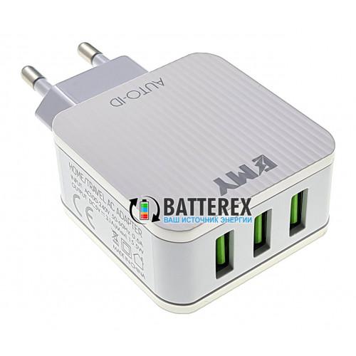 EMY MY-A303 - сетевой адаптер USB на 3 порта USB 5V 3.1A + кабель на выбор